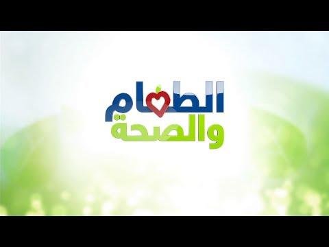العرب اليوم - شاهد: أطعمة نتناولها تؤثر على مزاجنا سلبيًا كان أو إيجابيًا