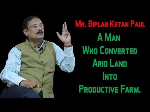 Success behind Bhungroo Technic | Mr. Biplab Ketan Paul | Krishi Jagran