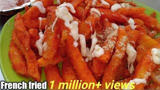 आलू के फिंगर फ्रेंच फ्राई बाजार वाले बनाने की विधि की। How to make french fries