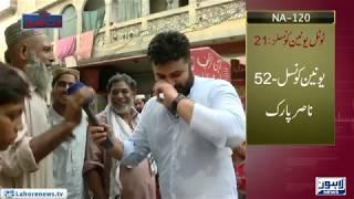 Video Banam Thakt e Lahore Episode 59 (NA-120) Part 1 MP3, 3GP, MP4, WEBM, AVI, FLV Desember 2018