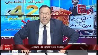 Algérie : Le pouvoir défie le peuple
