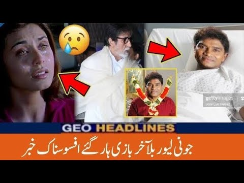 Johny lever Latest news update | johny lever comedy Latest video | Bollywood latest news in hindi