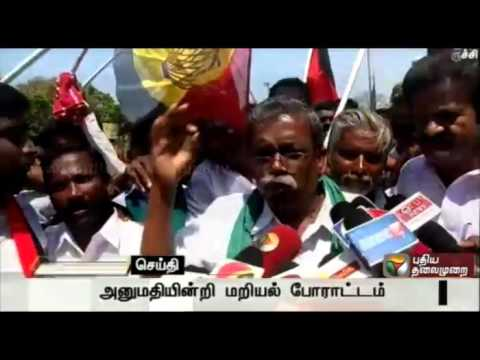 Farmers-stage-road-roko-in-Trichy-without-permission