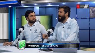 Antena Deportiva 13 julio 2018