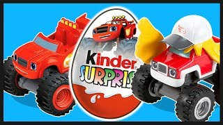 """Открываем киндеры с тачками из мультфильма """"Вспыш и чудо-машинки"""" ("""" Blaze and the Monster Machines"""").Давайте вместе откроем красивые Киндеры (Kinder Surprise eggs) и соберем целую коллекцию любимых машинок. Какие игрушки нам попадутся?"""