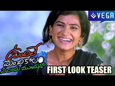 Undhile Manchi Kalam Mundhu Mundhuna Movie First Look Teaser