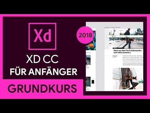 Adobe XD CC 2018 Grundkurs für Anfänger (Tutorial)
