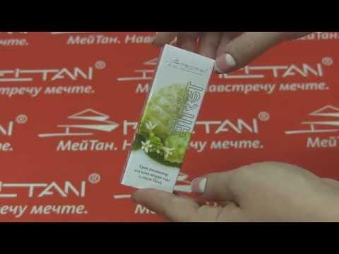 Крем-реноватор для кожи вокруг глаз с соком Нони Серия с соком и маслом плодов Нони MeiTan