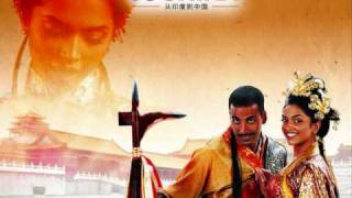Chandni Chowk To China Songs/Soundtrack