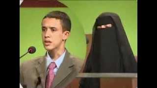 قارئ اليمن