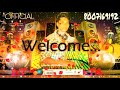 Saiya Awatare Aaj Hamar Tempu Se Fl Studio Hard Mixing Dj Sunny Raja