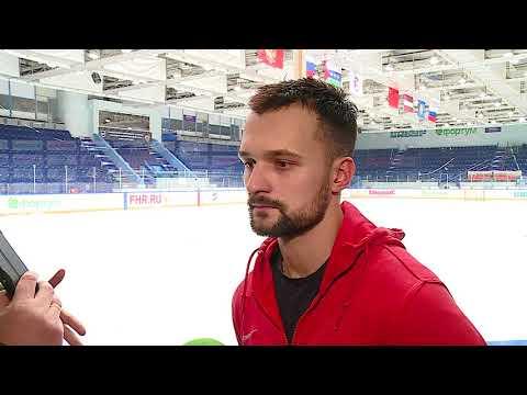 Егор Артамонов - о шансах на плей-офф и ближайших матчах