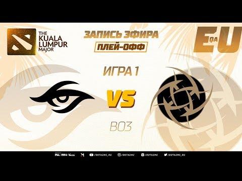 Team Secret vs NIP (карта 1), The Kuala Lumpur Major, Закрытые квалификациия | Европа