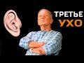 "Download Lagu Концерт Михаила Задорнова ""Третье ухо"" Mp3 Free"