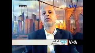 اکبر گنجی+رسول نفیسی+صفحه آخر+صدای آمریکا