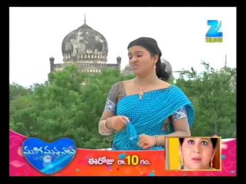 Konchem Ishtam Konchem Kashtam - Episode 87 - Best Scene 30 July 2014 03 AM