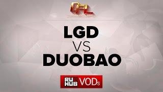 LGD.cn vs DUOBAO, game 1