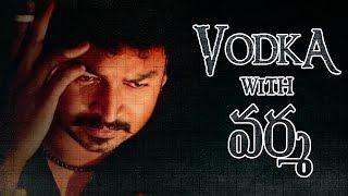 Vodka With Varma || Telugu Latest Short Film 2015 || Presented By RunwayReel