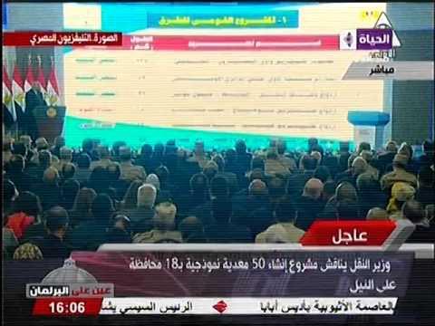 وزير النقل يناقش مشروع إنشاء 50 معدية نموذجية ب 18 محافظة على النيل