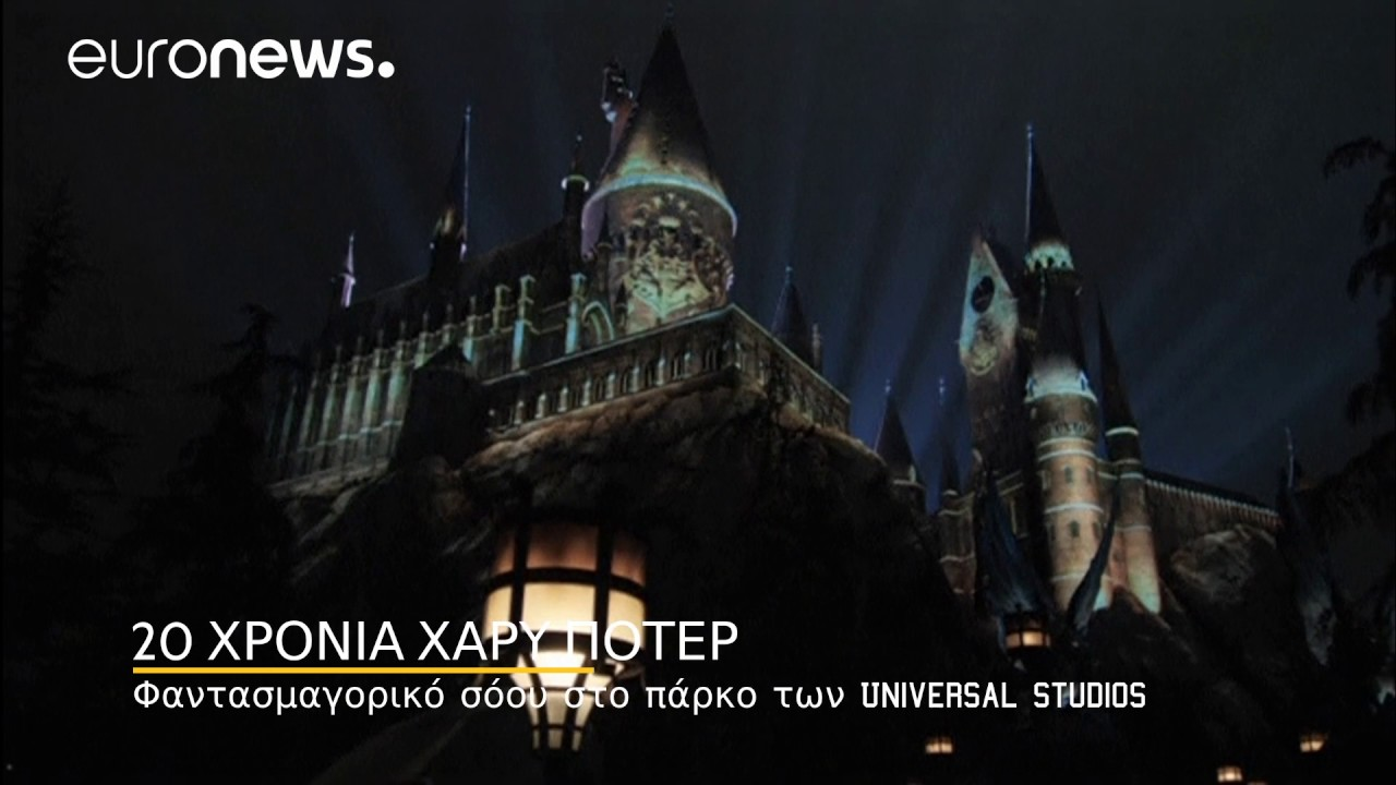 20 years Harry Potter-Universal Studios