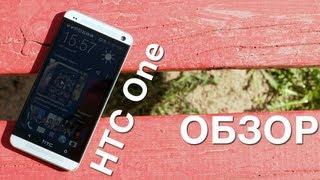 HTC One -Лучший в 2013? Обзор AndroidInsider.ru