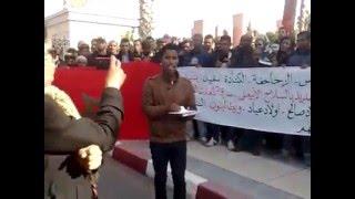 الكلمة التي ألقاها ممثل الساكنة خلال الوقفة الاحتجاجية التي نظمتها ساكنة جامعة سيد الحطاب