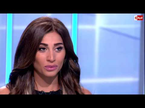 دينا الشربيني: أنا برج الحوت