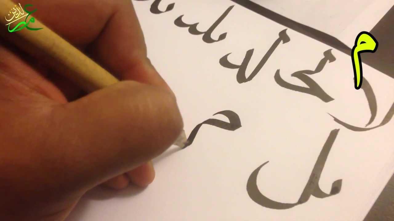 Typography u2013 zemni book design
