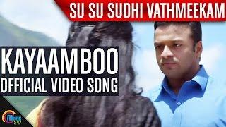 Kayaamboo Song Video HD, Su Su Sudhi Vathmeekam, Jayasurya, Shivada
