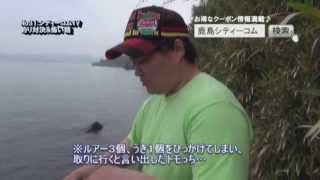 第31回シティーコムTV|長崎県シーバス狙い‼後半は本当にあった怖い話