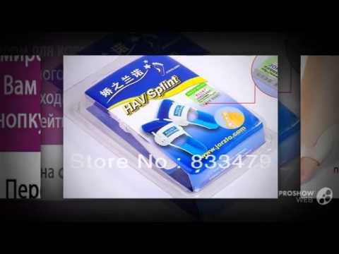 лечение косточек на ногах солью      - Valgus Pro - средство от выпирающей «косточки» (видео)
