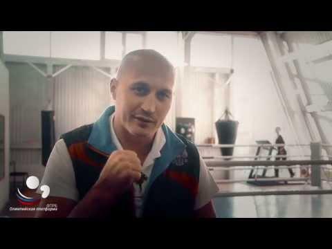 Олимпийская платформа - Олимпийская платформа:Роман Кармазин о бое Поветкин-Такам и присутсвии на Кубке Губернаторе по боксу