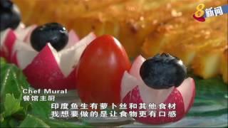 《流行挖哇WOW》本地餐馆推出新颖口味鱼生