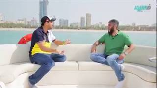 Sheikh Fahad Al-Kandari, Faseero,  Eps# 18 [ Deep seas]