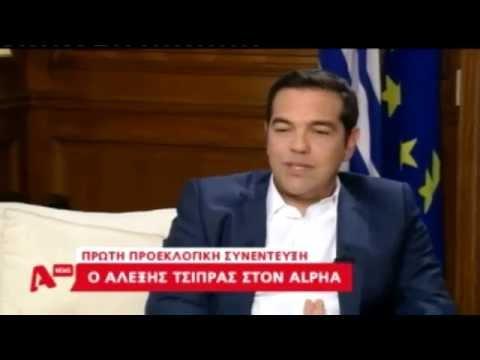 Συνέντευξη στον Alpha