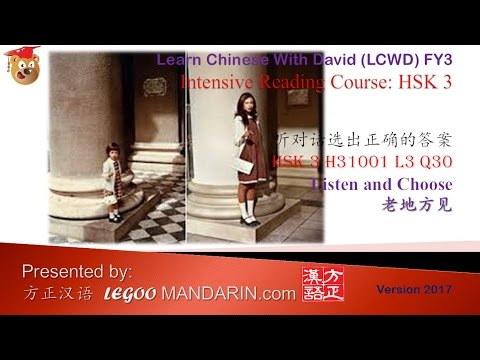 HSK 3 Chinese Proficiency Test, H31001 L3 Q30 老地方见 See you at the old place