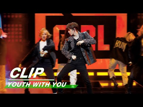 Clip: Stage Show of Youth Producer KUN  青春制作人蔡徐坤 舞台大秀抢先看 |Youth With You 青春有你2| iQIYI