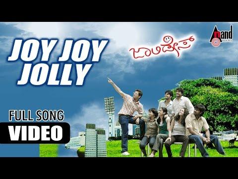 Video Jolly Days |Joy Joy Jolly| FEAT. Vishwas, Keerthi Gowda, Aishwarya Nag | New Kannada download in MP3, 3GP, MP4, WEBM, AVI, FLV January 2017