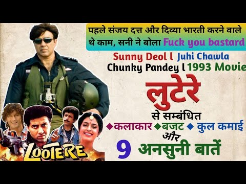 Lootere movie 1993 unknown facts budget box office collection | Sunny Deol | Juhi Chawla