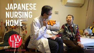 Video What a Japanese Nursing Home is Like MP3, 3GP, MP4, WEBM, AVI, FLV Agustus 2018