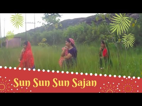 Video Sun Sun Sun Sajan.... download in MP3, 3GP, MP4, WEBM, AVI, FLV January 2017
