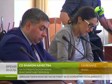 Обувь с претензией. Что показали проверки Роспотребнадзора - DomaVideo.Ru