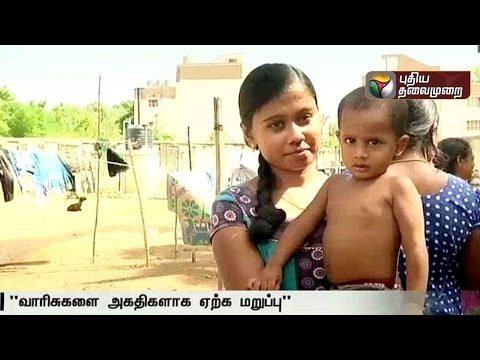 World-Refugee-Day-today-Plight-of-Srilankan-Tamil-refugees-in-a-Trichy-camp-as-a-case-study