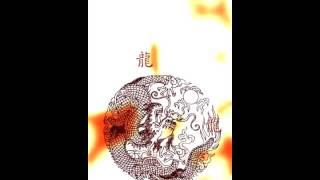 Smoke Dragon Live Wallpaper YouTube video