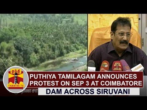 Puthiya-Tamilagam-announces-protest-on-Sep-3-against-Keralas-move-to-build-dam-across-Siruvani