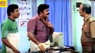 Video കണ്ട ഊച്ചാളി അബ്കാരികളോട്  കാണിക്കുന്ന വേഷംകെട്ടൊന്നും എന്നോട് കാണിക്കല്ലേ| Mohan lal hit movie MP3, 3GP, MP4, WEBM, AVI, FLV Juni 2018