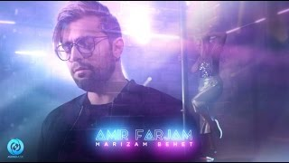 Marizam Behet Music Video Amir Farjam