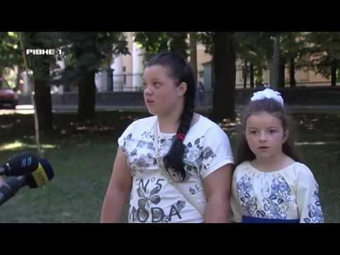 Шестирічній Софійці із Рівненщини зробили безкоштовно складну операцію [ВІДЕО]