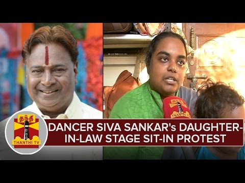Famous-Dancer-Siva-Sankars-Daughter-in-law-Stage-Sit-in-Protest-Demanding-Alimony