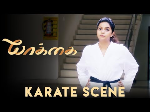 Yaakkai Tamil Movie | Karate Scene | Online Tamil Movies